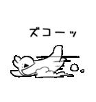 すこぶるウサギ4(個別スタンプ:27)