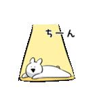 すこぶるウサギ4(個別スタンプ:30)