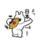 すこぶるウサギ4(個別スタンプ:31)
