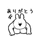 すこぶるウサギ4(個別スタンプ:34)