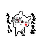 りおちゃん専用スタンプ(個別スタンプ:02)