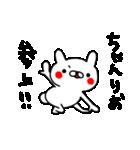 りおちゃん専用スタンプ(個別スタンプ:04)