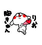 りおちゃん専用スタンプ(個別スタンプ:05)