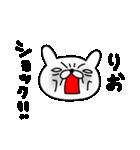 りおちゃん専用スタンプ(個別スタンプ:07)