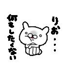 りおちゃん専用スタンプ(個別スタンプ:08)