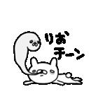 りおちゃん専用スタンプ(個別スタンプ:21)