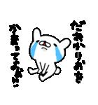 りおちゃん専用スタンプ(個別スタンプ:25)