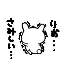 りおちゃん専用スタンプ(個別スタンプ:28)