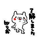 りおちゃん専用スタンプ(個別スタンプ:34)