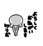 りおちゃん専用スタンプ(個別スタンプ:36)
