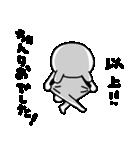 りおちゃん専用スタンプ(個別スタンプ:40)