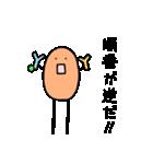 E.コリくん 2(個別スタンプ:14)