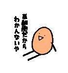 E.コリくん 2(個別スタンプ:16)