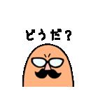 E.コリくん 2(個別スタンプ:20)