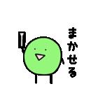 E.コリくん 2(個別スタンプ:23)