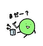 E.コリくん 2(個別スタンプ:28)