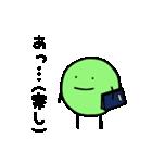 E.コリくん 2(個別スタンプ:29)