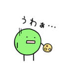 E.コリくん 2(個別スタンプ:30)