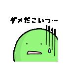 E.コリくん 2(個別スタンプ:31)
