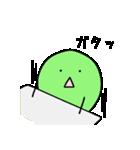 E.コリくん 2(個別スタンプ:32)