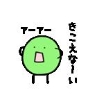 E.コリくん 2(個別スタンプ:34)