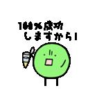 E.コリくん 2(個別スタンプ:35)