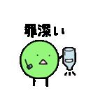 E.コリくん 2(個別スタンプ:36)