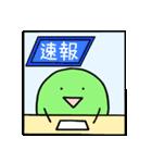 E.コリくん 2(個別スタンプ:37)