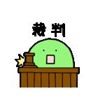 E.コリくん 2(個別スタンプ:38)