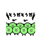 E.コリくん 2(個別スタンプ:39)