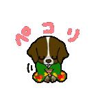 愉快な大型犬軍団(個別スタンプ:06)