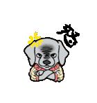 愉快な大型犬軍団(個別スタンプ:18)
