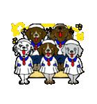 愉快な大型犬軍団(個別スタンプ:25)