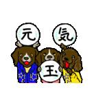 愉快な大型犬軍団(個別スタンプ:29)