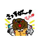 愉快な大型犬軍団(個別スタンプ:36)