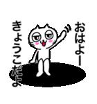 きょうこ専用キョウコが使う名前スタンプ(個別スタンプ:03)