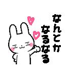 ★なるちゃん★が使う専用スタンプ(個別スタンプ:03)