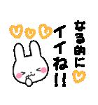 ★なるちゃん★が使う専用スタンプ(個別スタンプ:04)