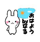 ★なるちゃん★が使う専用スタンプ(個別スタンプ:07)