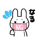 ★なるちゃん★が使う専用スタンプ(個別スタンプ:09)