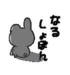 ★なるちゃん★が使う専用スタンプ(個別スタンプ:10)