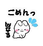 ★なるちゃん★が使う専用スタンプ(個別スタンプ:12)