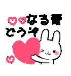 ★なるちゃん★が使う専用スタンプ(個別スタンプ:22)