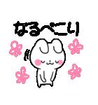 ★なるちゃん★が使う専用スタンプ(個別スタンプ:28)