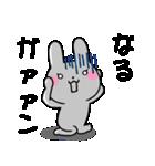 ★なるちゃん★が使う専用スタンプ(個別スタンプ:31)