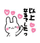 ★なるちゃん★が使う専用スタンプ(個別スタンプ:33)
