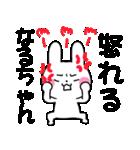 ★なるちゃん★が使う専用スタンプ(個別スタンプ:37)