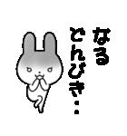 ★なるちゃん★が使う専用スタンプ(個別スタンプ:38)