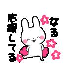 ★なるちゃん★が使う専用スタンプ(個別スタンプ:39)