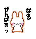 ★なるちゃん★が使う専用スタンプ(個別スタンプ:40)